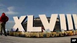NFL အေမရိကန္အမ်ဳိးသား Super Bowl XLVIII ကစားမယ့္ MetLife အားကစား႐ံု။