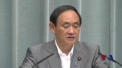 日本抗议新华社要求天皇为二战侵略罪行道歉