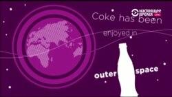 Coca-Cola: вчера и сегодня