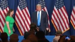 共和党党代会 特朗普登上舞台中心