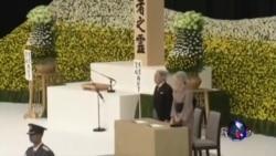日首相和天皇出席二战战败追悼仪式