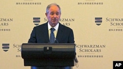 FILE - American billionaire Stephen Schwarzman announces scholarship bearing his name at a ceremony in Beijing's Great Hall of the People, April 21, 2013. Schwarzman will chair a group that will advise Donald Trump on job creation.