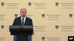 施瓦茨曼星期天在北京人民大会堂宣布了这项以他名字命名的奖学金