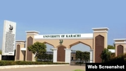 کراچی یونیورسٹی
