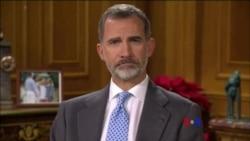 西班牙國王向加泰羅尼亞人發出聖誕寄語