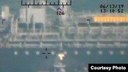 Pentagon je objavio nove fotografije navodeći da predstavljaju dodatni dokaz da je Iran napao dva strana naftna tankera u Omanskom zalivu.