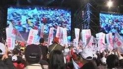 美专家看台湾总统大选