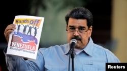 Ніколас Мадуро, якого Адміністрація США не визнає президентом Венесуели