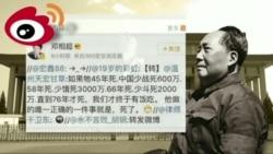 时事大家谈·热点快评: 大学教授因反毛言论遭撤职退休处罚