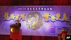 大陆台商春节联谊会
