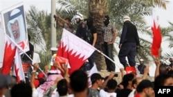 Strani vojnici u Bahreinu