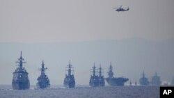 Tàu của Lực lượng Phòng vệ Hải quân Nhật Bản.