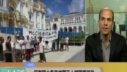 VOA连线:仍有四十多名中国工人被困塞班岛