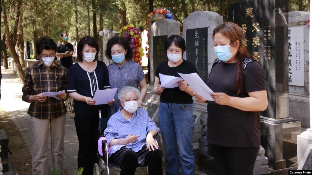 2020年6月4日,部分六四难属在警方监视下到北京万安公募举行集体悼念活动。(天安门母亲提供图片)