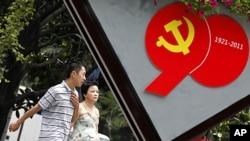 上海街頭慶祝中國共產黨成立90周年的大幅廣告