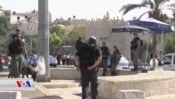 باری ئاسیشی ئیسرایل لە میانەی جەژنی جولەکەکان