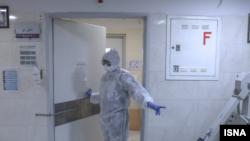 تصویر آرشیوی از مرکز قرنطینه ویروس کرونا در تهران
