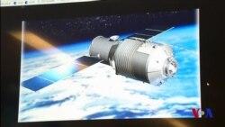 Xitoy kosmik stansiyasi kimning ustiga tushadi?