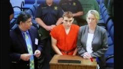 法官下令繼續羈押佛州校園槍擊案嫌疑人不得保釋