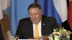 Cumbre: Seguridad y prosperidad de Centroamérica