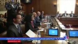 دومین جلسه بازنگری قانون اساسی سوریه در ژنو همزمان با هشدار مقام سازمان ملل