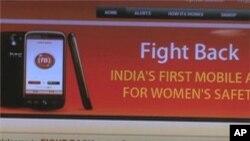 โปรแกรมโทรศัพท์มือถือใหม่ในอินเดียมุ่งป้องกันการทำร้ายผู้หญิงทางเพศ