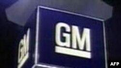 General Motors'un Satışları Arttı