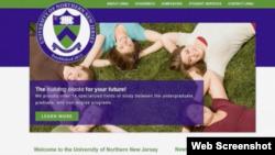 美國國土安全部在打擊簽證詐欺的臥底行動中設立的假大學。(網絡截圖)