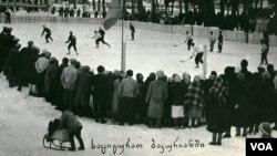 ჰოკეის მატჩი ბაკურიანში, 1962 წელი