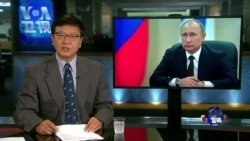 VOA连线: 俄罗斯总统普京会晤日韩领导人