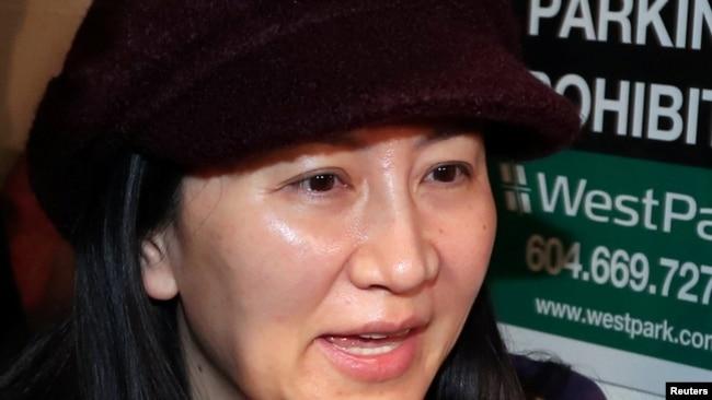 孟晚舟引渡听证会延期 律师称美引渡请求政治化