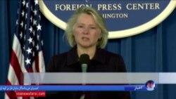 وزیر خارجه آمریکا به چین می رود: کره شمالی و تجارت دو موضوع مورد گفتگو