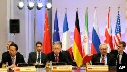 Sastanak Irana i svetskih sila u Kazahstanu
