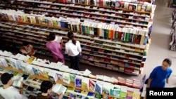 Nhà sách ở Việt Nam. (Ảnh tư liệu)