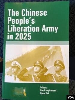 新书《2025年的中国人民解放军》封面 ( 美国之音钟辰芳拍摄)