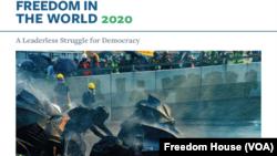 """""""Freedom house"""" hisoboti"""