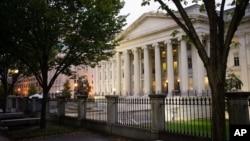 Здание Министерства финансов США (архивное фото)