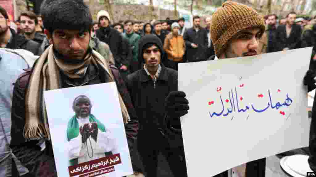 تجمع دانشجویان امام صادق در اعتراض به کشته شدن شیعیان در نیجریه