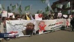 Bijela kuća nezadovoljna angažmanom protiv terorista, suspendovana američka pomoć Pakistanu.