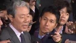 South Korea Scandal