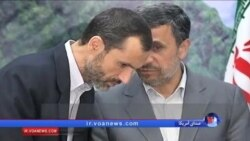 دفتر محمود احمدی نژاد: بقایی پاکدست انقلابی است