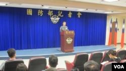 台灣國防部新聞發布會