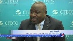 مقام سازمان ملل از ایران خواست معاهده منع آزمایش هستهای را تصویب کند