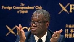 Denis Mukwege estime que les Africains doivent favoriser les solutions locales