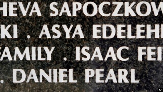 Name of  American journalist Daniel Pearl, killed by terrorists in 2002, on the Holocaust Memorial Wall, Miami Beach, Fla., April 14, 2007.
