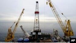 Offshore Fracking-California