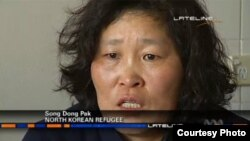 호주에서 탈북자 70명이 추방될 위험에 처해있다는 31일 호주 'ABC' 방송 보도 화면.