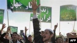 Demonstracije protiv paljenja Kurana u Kabulu