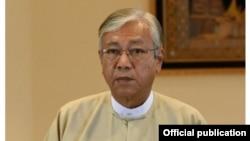 သမၼတႏွစ္သစ္ကူးမိန္႔ခြန္း (Myanmar President office Facebook)