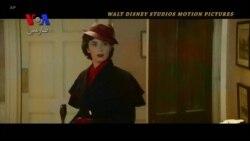 انتشار آنونس فیلم جدید «مری پاپینز» با شرکت امیلی بلانت